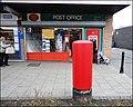 Staveley, Derbyshire ... POST OFFICE. (6782304754).jpg