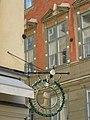 Stockholm stortorget sign cannonballs.jpg