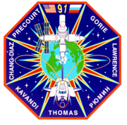 Sts-91-patch.png