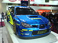 Subaru Impreza avant.JPG