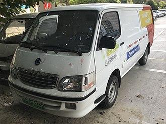 Sunlong Bus - Sunlong SLK5030 front