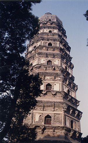Yunyan Temple (Suzhou) - Yunyan Pagoda, one of the few surviving elements of the former temple.