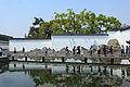 Suzhou Museum 2015.04.25 12-56-10.jpg