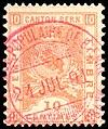 Switzerland Bern 1881 revenue 10c - 24aC 5-K.jpg