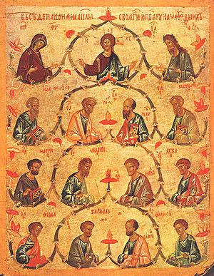 Resultado de imagem para constituições apostolicas