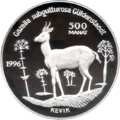 TM-1996-500manat-Gazella-b.png