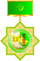 TM Medal 20 years Independence.png