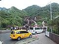 TW 台灣 Taiwan 新北市 New Taipei 瑞芳區 Ruifang District 洞頂路 Road 黃金瀑布 Golden Waterfall August 2019 SSG 23.jpg