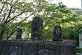 Tabayama, Kitatsuru District, Yamanashi Prefecture 409-0300, Japan - panoramio.jpg