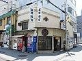 Takaokafukunobu Confectionery Shop Osaka IMG 2954 20130506.JPG