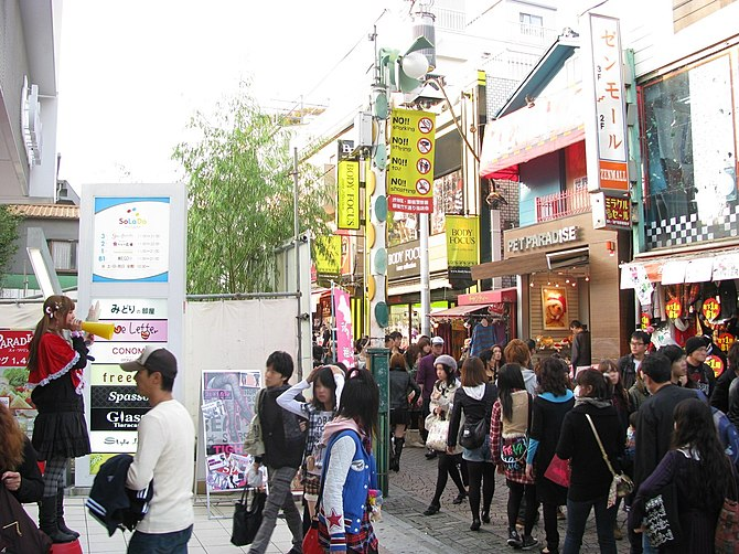 English: The Takeshita-dori is a street of fas...