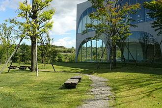Tama Art University - Image: Tama Art University (Hachioji Library)
