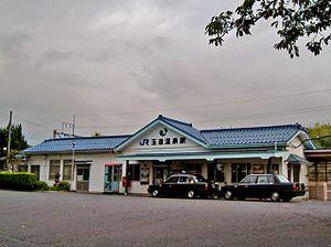 Tamatsukuri-Onsen Station - The station in September 2007, before rebuilding