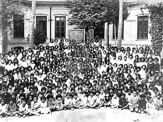 Socioeconomic development and the Bahá'í Faith - School for Girls, Tehran, Iran, August 1933. The school was closed by government decree in 1934.  See Bahá'í Faith in Iran.