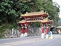 Taroko Archway,taken by jiashiang.jpg