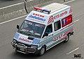 Tata Winger ambulance, Bangladesh. (31082495791).jpg