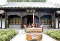 Temple of Guandi in Linyi, Shandong, China.png
