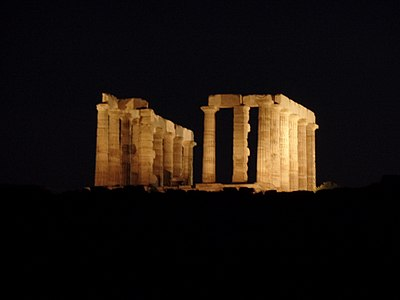 Temple of Poseidon in Cape Sounio.jpg