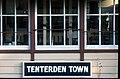 Tenterden Town signal box - geograph.org.uk - 372755.jpg