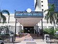 The Blue Pearl Hotel Entrance.jpg