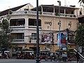The FCC (Phnom Penh, Cambodia 2011) (6659847313).jpg