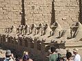 The Karnak temple complex (2428116871).jpg