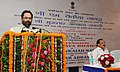 The Minister of State for Minority Affairs (Independent Charge) and Parliamentary Affairs, Shri Mukhtar Abbas Naqvi addressing at the naming ceremony of Paryavaran Bhawan as 'Pt. Deendayal Antodaya Bhawan', in New Delhi.jpg