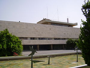 Hebrew University of Jerusalem - National Library of Israel, Givat Ram, established 1892