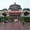 The People's Hall in Chongqing - panoramio.jpg