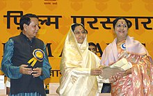 The President, Smt. Pratibha Devisingh Patil presenting the Life Time Achievement Award to the famous film actress Smt. Saroja Devi, at the 54th National Film Awards function, in New Delhi on September 02, 2008.jpg