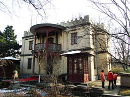 The South Building of Nantong Museum 01 2013-01.JPG