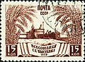 The Soviet Union 1939 CPA 677 stamp (Grain Farming) cancelled.jpg