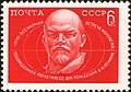 The Soviet Union 1970 CPA 3896 stamp (Lenin (Sculpture of Yu.Kolesnikov)).jpg