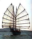 The bedar Naga Pelangi, (L.o.D. 45 feet), 1998.jpg