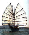 The bedar Naga Pelangi, (L.o.D. 45 feet), 1998.jpg
