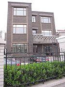 Tianjin residence of Eric Liddell 1103.JPG