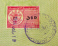 Timbre fiscal, Passeport Tunisie 1964.jpg