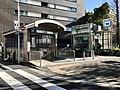 Tokyo-Hatchobori-Station-ExitA2.jpg