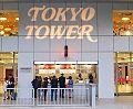 Tokyotower entrance.jpg