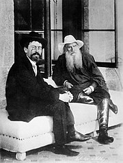 Chekhov with Leo Tolstoy at Yalta, 1900