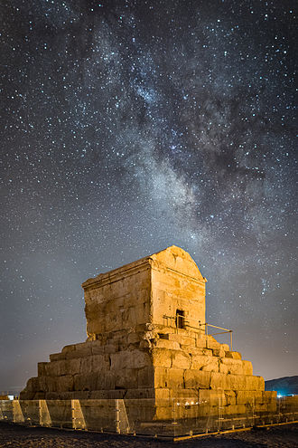 Tomb of Cyrus - Tomb of Cyrus the Great.