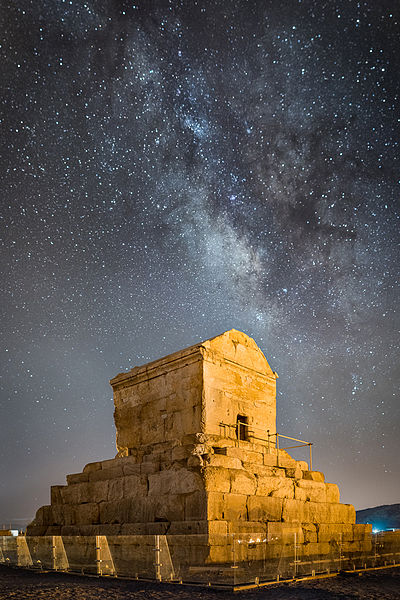 Tomb of Cyrus the Great.jpg