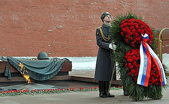Tomb of the Unknown Soldier (Moscow) - Image: Tomb of the Unknown Soldier (Moscow) Wreath laying