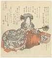 Tomoe Gozen Tomoe (titel op object) Een diptiek (serietitel) Nibantsuzuki (serietitel op object), RP-P-1958-484.jpg