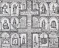Toningsformulier relieken, OLV-kerk, Maastricht (begin 17e eeuw).jpg