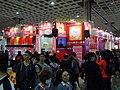 Top-Insight International booth, Taipei International Comics & Animation Festival 20160211.jpg