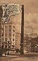 Totem Pole Pioneer Square 1911.jpg