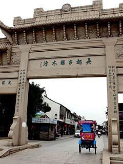 Mudu Town in Jiangsu, China