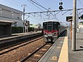 Train for Hiro Station leaving from Tadanoumi Station.jpg