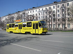 Image illustrative de l'article Tramway d'Iekaterinbourg